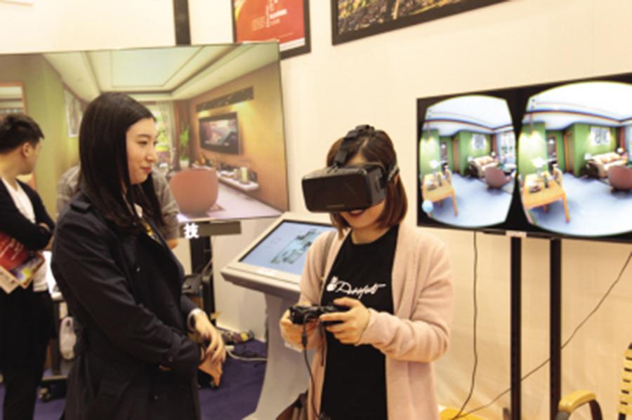 VR虛擬現實互動看房系統