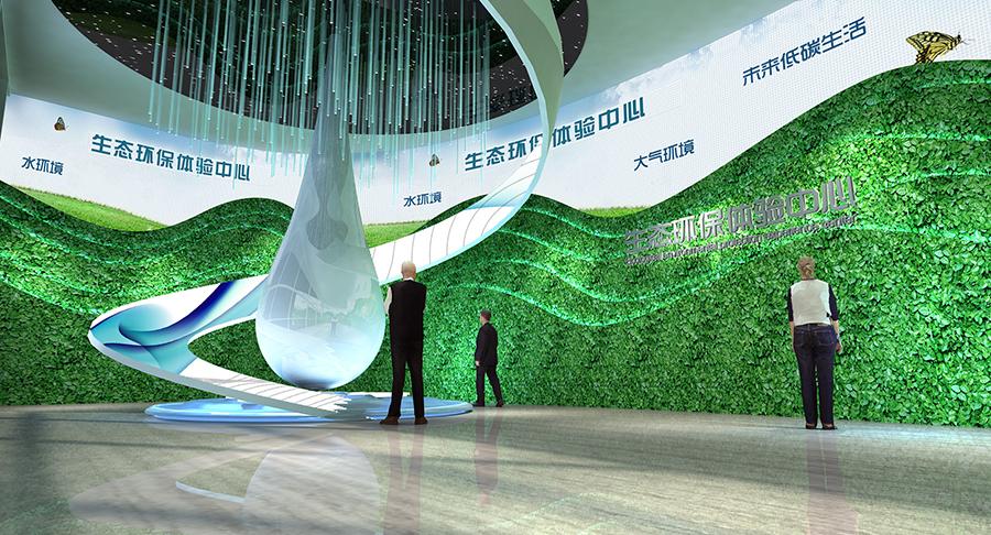 江苏南京生态环保科普威廉希尔app手机版